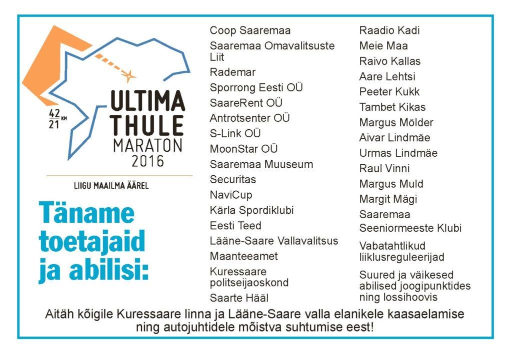 UltimaThule_toetajad-2016